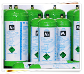 nitrogenN2